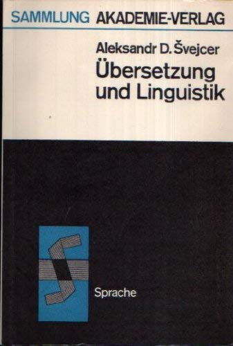 9783050004181: Übersetzung und Linguistik