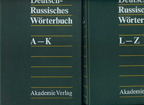 9783050017761: German-Russian Dictionary: Deutsch-Russisches Woerterbuch (German and Russian Edition)