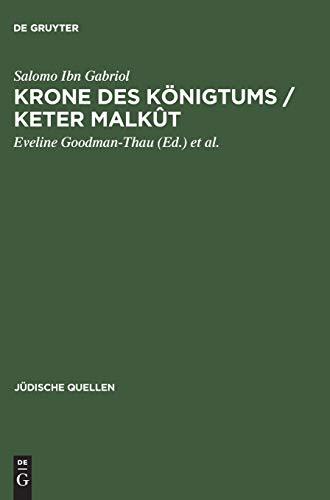 Krone des Königtums / Keter malkût (Jüdische: Salomo Ibn Gabriol