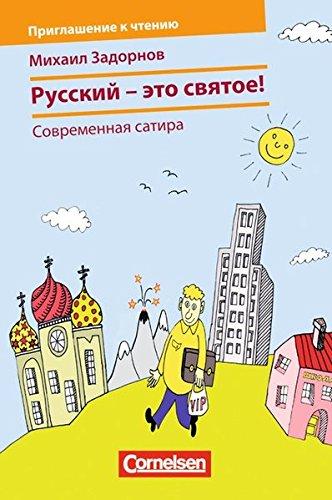 Moderne russische Satire. Einladung zum Lesen: Lektüre (Paperback): Michail Sadornow