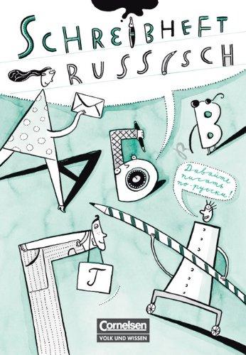 9783061200848: Schreibheft Russisch: Arbeitsheft in Druckschrift und Schreibschrift