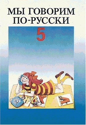 9783065005173: My goworim po-russki; Wir sprechen russisch, Lehrbuch