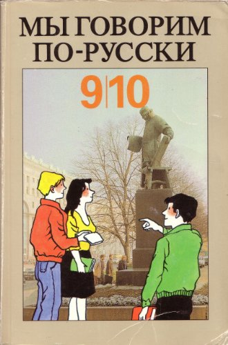 9783065009072: Lehrbuch