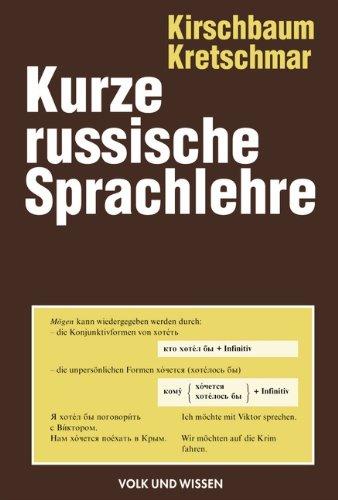 9783065009195: Kurze russische Sprachlehre.