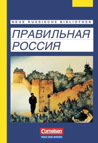9783065011105: Prafll'Naya Rossiya - Russian Prose