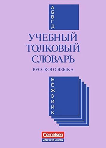 9783065022248: Einsprachiges erklärendes Wörterbuch Russisch