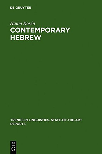 9783111771960: Contemporary Hebrew (Trends in Linguistics. State-Of-The-Art Reports)