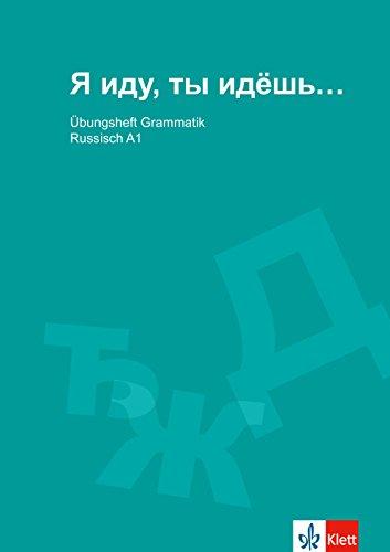 9783125152649: Modernes Russisch. Ja idu, ty idjosch. Grammatisches Übungsheft für Anfänger
