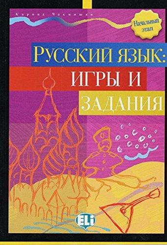9783125153875: Russkij jazyk: igry i zadanija