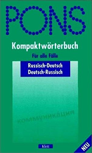 9783125171084: PONS Kompaktwörterbuch für alle Fälle. Russisch. Russisch - Deutsch / Deutsch - Russisch.