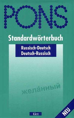 9783125172128: PONS Standardwörterbuch : Russisch