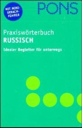 9783125173262: PONS Praxiswörterbuch plus, Russisch