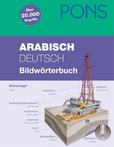 9783125178427: PONS Bildwörterbuch Arabisch - Deutsch