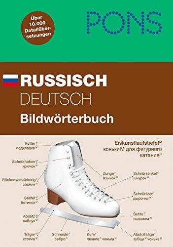 9783125178755: PONS Russisch / Deutsch Bildwörterbuch: Über 10.000 Detailübersetzungen