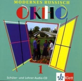 9783125274471: Modernes Russisch. Okno 1. Schüler- und Lehrer CD. Gymnasium: (Lektionen 1-12 und Additum)