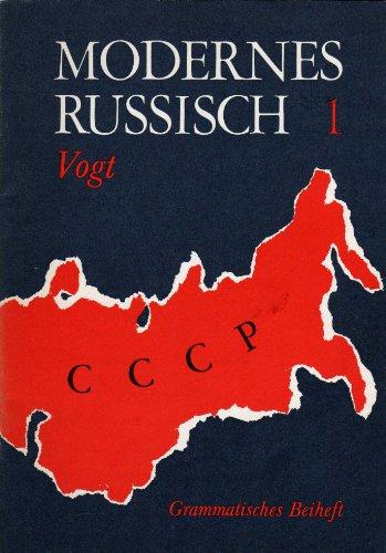 9783125275201: Modernes Russisch, Grammatisches Beiheft
