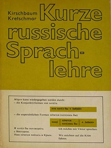 9783125279001: Kurze russische Sprachlehre.. Russisch /Sprache