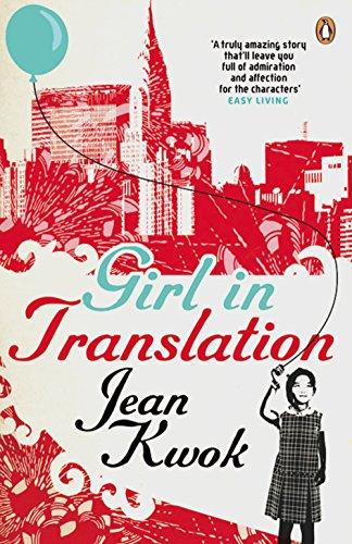 9783125737983: Girl in Translation