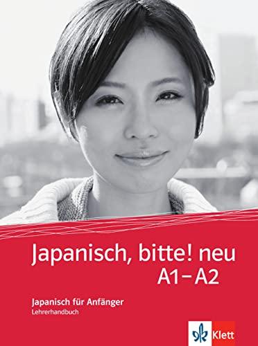 9783126069731: Japanisch, bitte! - Nihongo de dooso 1. Lehrerhandbuch 1. Neubearbeitung