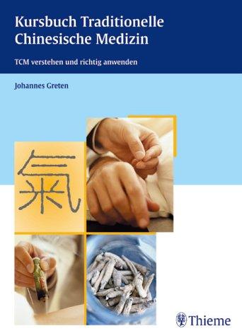 9783131216618: Kursbuch Traditionelle Chinesische Medizin. TCM verstehen und richtig anwenden