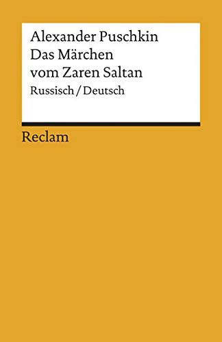 9783150181263: Das Marchen Von Zaren Saltan (German Edition)