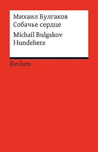 Sobac'e serdce: Hundeherz: Hundeherz (Fremdsprachentexte): Michail Bulgakov