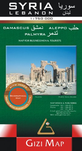 9783155010117: Syria & Lebanon 1:750,000 Geographical Travel Map GIZI