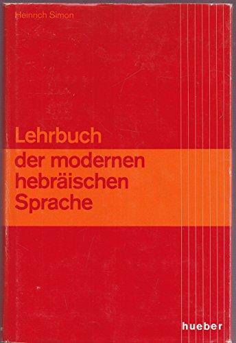 9783190050734: Lehrbuch der modernen hebräischen Sprache