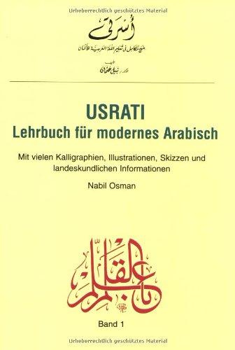 9783190052431: Usrati 1. Lehrbuch für modernes Arabisch