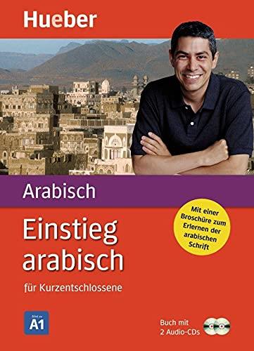 9783190052905: Einstieg arabisch für Kurzentschlossene. Inkl. 2 CDs