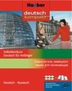 9783190074839: Deutsch Kompakt - Russische Ausgabe: Selbstlernkurs - Deutsch für Anfänger. Europäisches Sprachenzertifikat Level A2