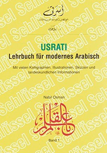 Usrati, Lehrbuch für modernes Arabisch, Schlüssel - Osman Nabil