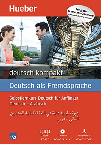 9783190174805: deutsch kompakt Neu. Arabische Ausgabe / Paket: 2 Bücher + 1 MP3-CD + MP3-Download