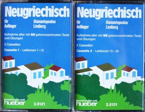9783190251216: Neugriechisch für Anfänger, 2 Cassetten zum Lehrbuch und Arbeitsbuch