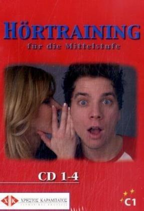 9783190318667: Hortraining Fur Die Mittelstufe: Cds (12) (German Edition)
