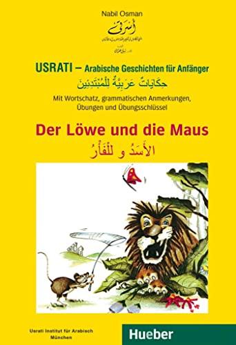 9783191052690: Usrati - Arabische Geschichten für Anfänger