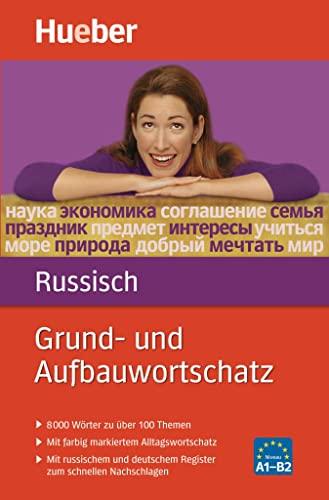 9783191095666: Grund- und Aufbauwortschatz Russisch: 8000 Wörter zu über 100 Themen