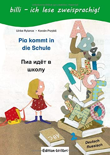 9783191195953: Pia kommt in die Schule: Kinderbuch Deutsch-Russisch mit Audio-CD