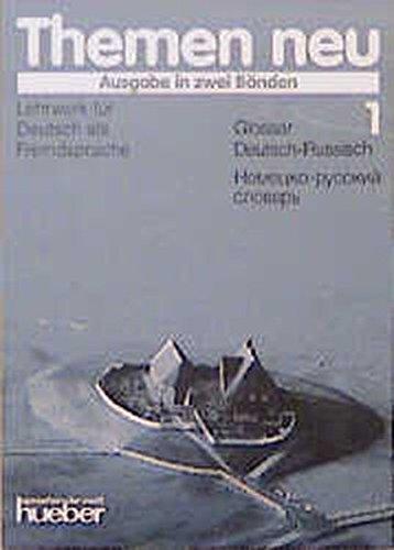 Themen Neu. Ausgabe in 2 Bänden. Glossar: Axel Pohlmann