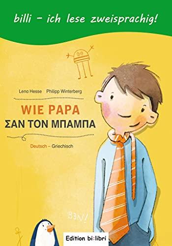 9783192595974: Wie Papa. Kinderbuch Deutsch-Griechisch