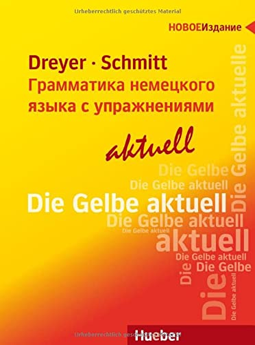 9783193672551: Lehr- und �bungsbuch der deutschen Grammatik - aktuell. Russische Ausgabe / Lehrbuch