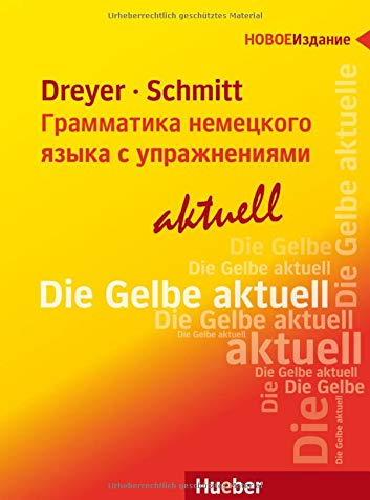 9783193672551: Lehr- und Übungsbuch der deutschen Grammatik - aktuell. Russische Ausgabe / Lehrbuch
