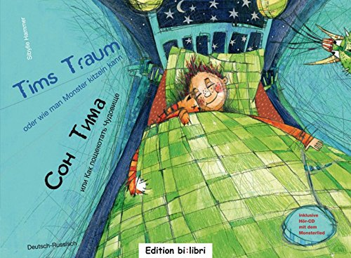 9783194395947: Tims Traum - oder wie man Monster kitzeln kann