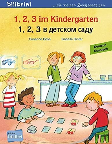 9783198595947: 1, 2, 3 im Kindergarten. Kinderbuch Deutsch-Russisch