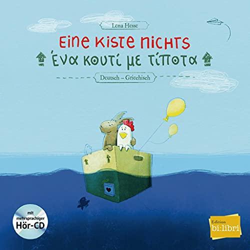 9783198895962: Eine Kiste Nichts. Kinderbuch Deutsch-Griechisch