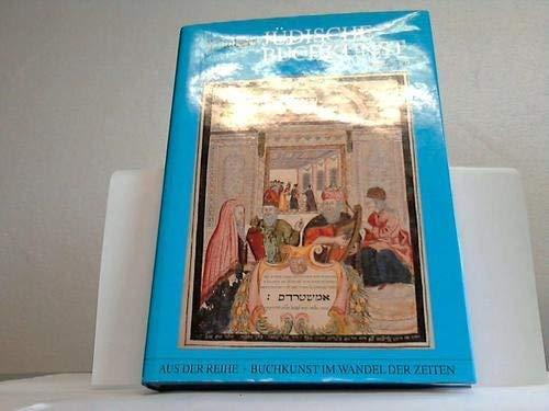 9783201015639: J�dische Buchkunst, Bd.2