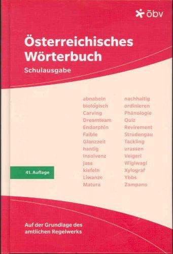9783209063090: �sterreichisches W�rterbuch Schulausgabe