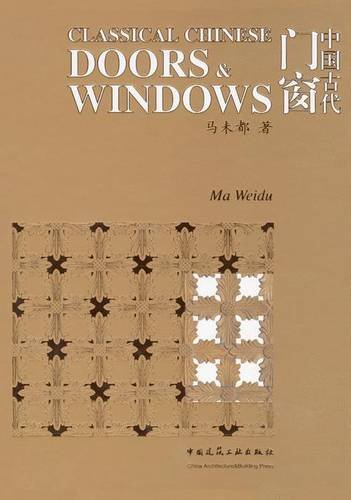 9783211321911: Classical Chinese Doors and Windows (English and Mandarin Chinese Edition) (English and Chinese Edition)