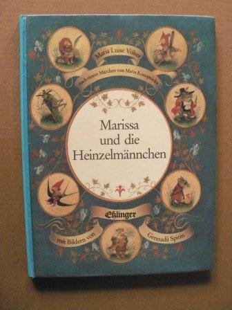9783215068126: Marissa und die Heinzelmännchen