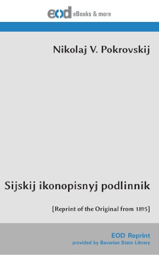 9783226002812: Sijskij ikonopisnyj podlinnik: [Reprint of the Original from 1895] (Russian Edition)